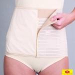 Centura abdominala stomică